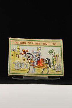 Kniha Ester, hebr. angl. text, fareb. ilustr., tvrdé dosky - E00005