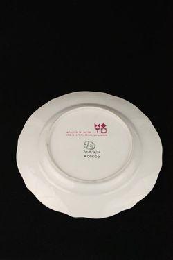 Tanier, purimový, porcelán - E00004