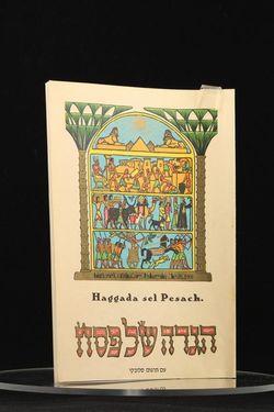Brožúra so slov. hebr. textom - F00015