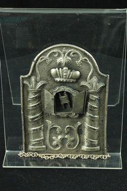 Štít, na Tóru, striebro - A00201