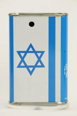Pokladnička Žid. národ. fondu - Z00019