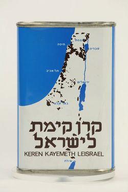 Pokladnička Žid. národ. fondu - Z00033